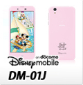 DM-01Jオリジナルスマホケース