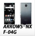 docomo 富士通ARROWS NX F-04G・オリジナルスマホケース