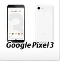 GooglePixel3オリジナルスマホケース