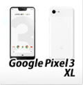 GooglePixel3XLオリジナルスマホケース