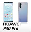 HUAWEI P30 Pro HW-02Lオリジナルスマホケース