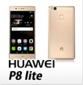 HUAWEI P8 Liteオリジナルスマホケース
