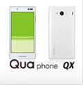 QuaPhomeQXオリジナルスマホケース