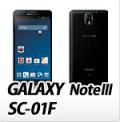docomo SAMSUNG GALAXY Note3 SC-01F・オリジナルスマホケース
