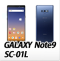 GALAXY Note9 SC-01Lオリジナルスマホケース