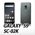 GALAXY S9 SC-02Kオリジナルスマホケース