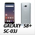 GALAXY S8+オリジナルスマホケース