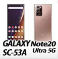 GALAXY NotUltra 5G SC-53A・オリジナルスマホケース