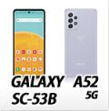 GALAXY A52 5G SC-53B・オリジナルスマホケース