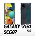 GALAXY A51 5G SCG07・オリジナルスマホケース