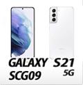GALAXY S21 5G SCG09・オリジナルスマホケース