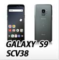 GALAXY S9 SCV38オリジナルスマホケース