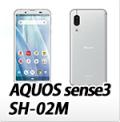 AQUOS sense3  SH-02Mオリジナルスマホケース