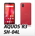 AQUOS R3 SH-04Lオリジナルスマホケース