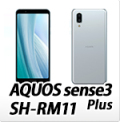 AQUOS sense3 Plus SH-RM11Hオリジナルスマホケース