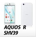 SHV39オリジナルスマホケース