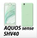 AQUOS sense SHV40オリジナルスマホケース