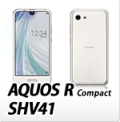 AQUOS U Compact SHV41オリジナルスマホケース