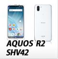 AQUOS R2 SHV42オリジナルスマホケース