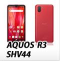 AQUOS R3 SHV44オリジナルスマホケース