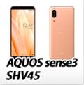 AQUOS sense3  SHV45オリジナルスマホケース