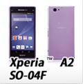 docomo Sony Xperia A2 SO-04F・オリジナルスマホケース