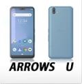 ARROWS U・オリジナルスマホケース