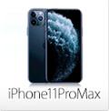iPhone11ProMaxオリジナルスマホケース