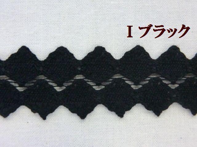 黒レース ブラックレース 黒テープ