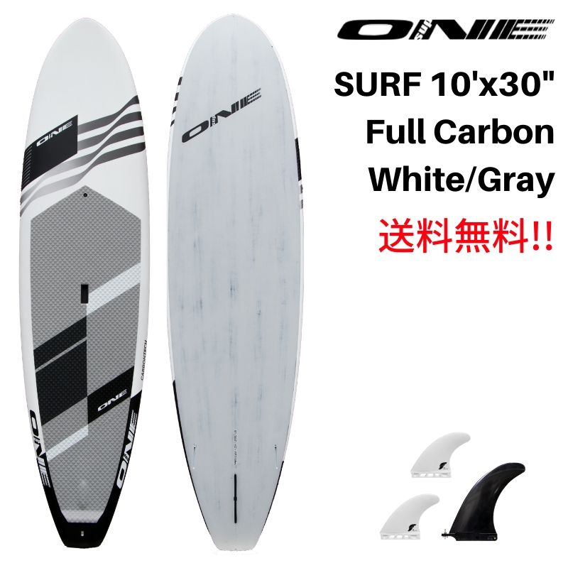 """【ONE ワン】 ONE SUP SURF 10'0 × 30"""" WHITE FULL CARBON"""