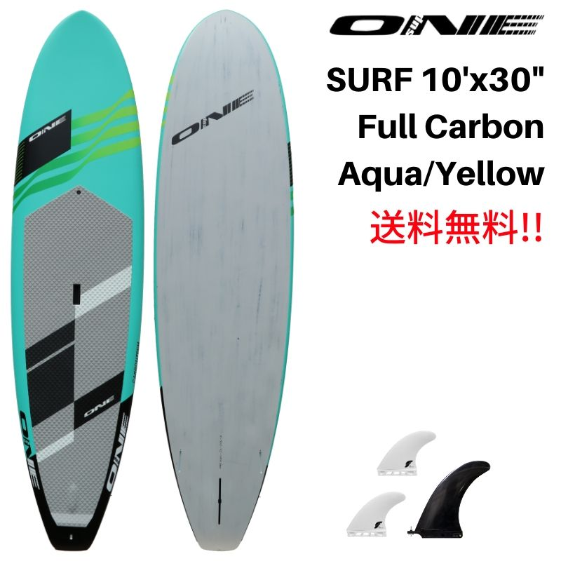 "【ONE ワン】 ONE SUP SURF 10'0 × 30"" AQUA FULL CARBON"