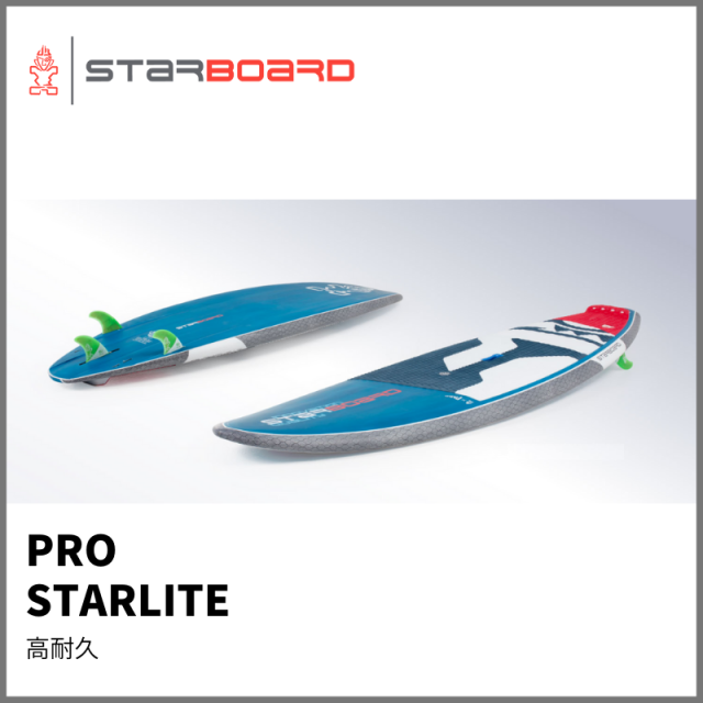 【STARBOARD スターボード】 2020 SUP PRO STAR LITE サップ プロ スターライト