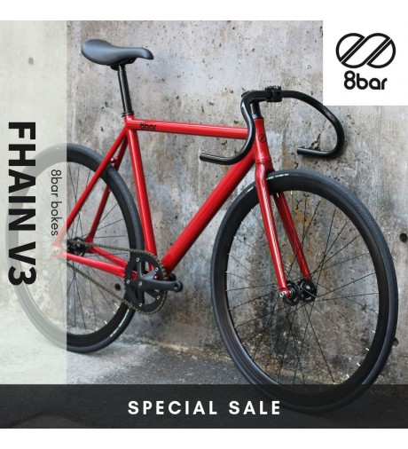 【8bar bikes エイトバー】 FHAIN V3 Space Red COMPLETE BIKE 完成車