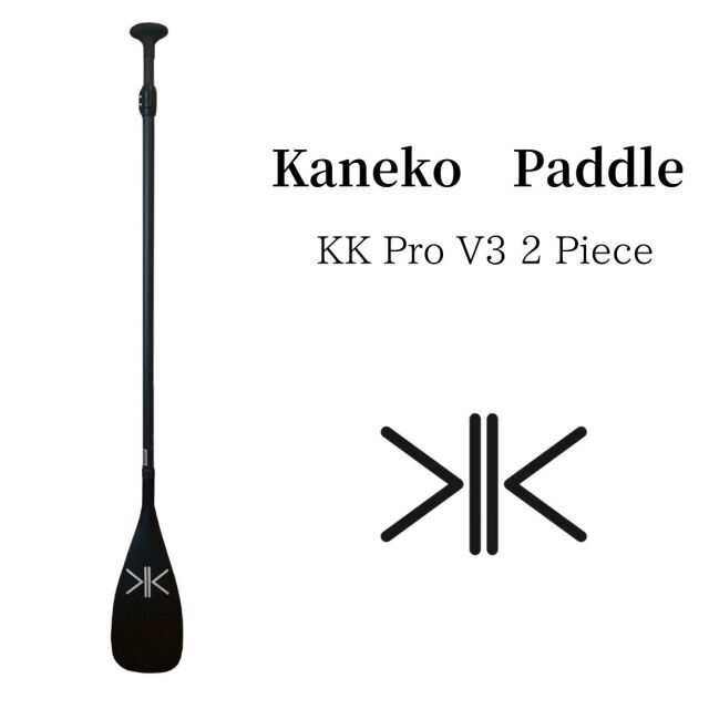【KANEKO PADDLE/カネコパドル】KK PRO V3 2 Piece Carbon Paddle