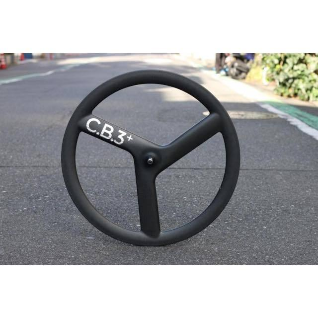 【CARTELBIKES カーテルバイク】 C.B.3 PLUS CLINCHER CARBON WHEEL REAR カーボンホイール