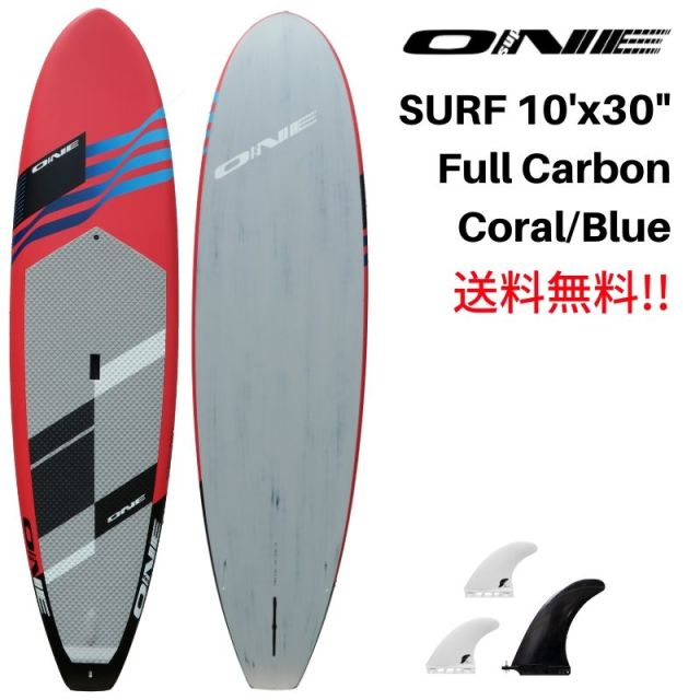 """【ONE ワン】 ONE SUP SURF 10'0 × 30"""" CORAL FULL CARBON"""