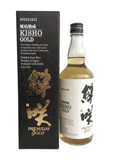 絆咲GOLD