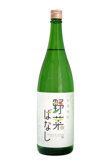 野菜焼酎「野菜ばなし」 1800ml