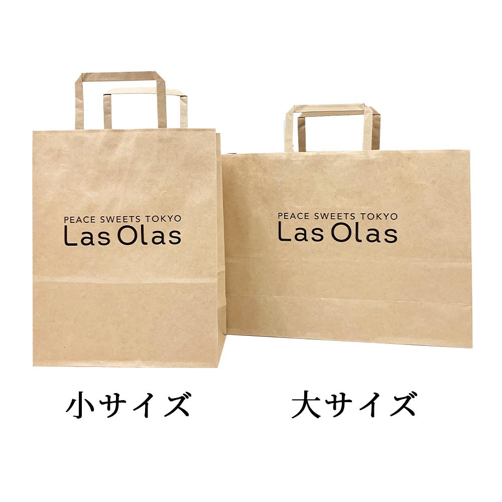 ラスオラス手提紙袋