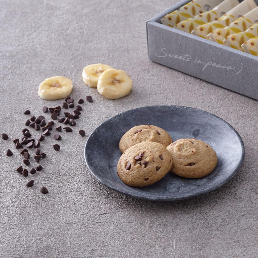 バナナチョコチップクッキー(5個入り)プラントベースオーガニックのLasOlas/ラスオラス