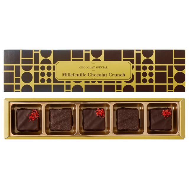 バレンタイン★ミルフイユ・ショコラ・クランチ(5ヶ入)★サクサクと弾むような食感