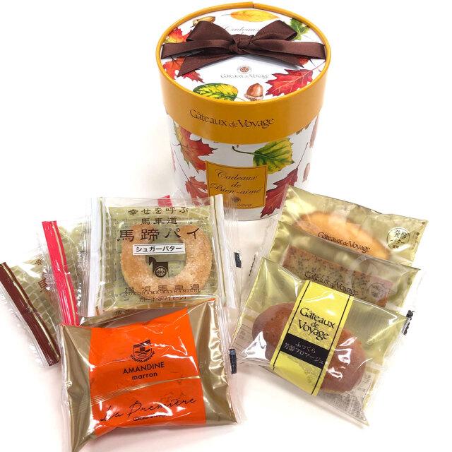 秋の焼菓子ボックス