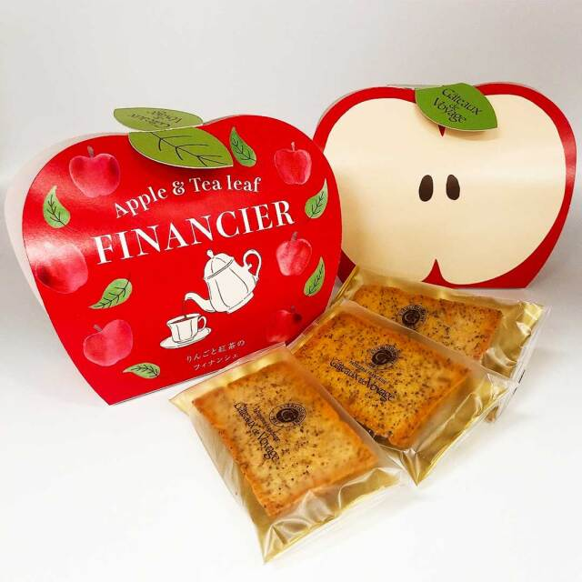 りんごと紅茶のフィナンシェ3個入