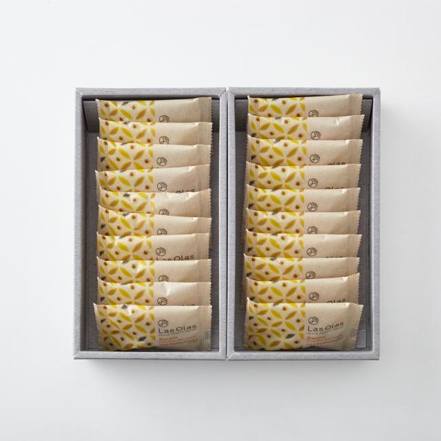 バナナチョコチップクッキー(20個入り)