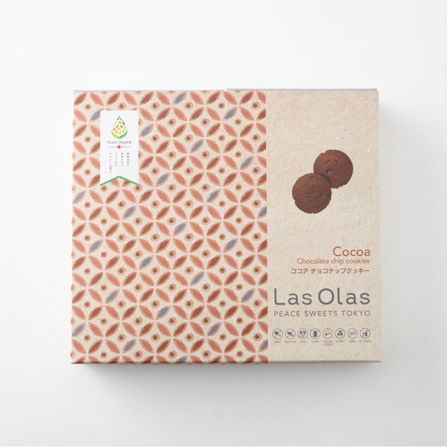 ココアチョコチップクッキー