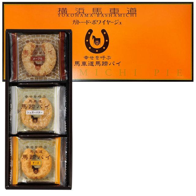 幸せを呼ぶ馬車道馬蹄パイ〈9個入り〉横浜銘菓 縁起物の定番ギフト