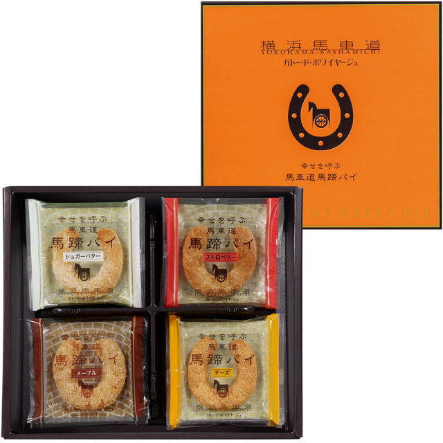 幸せを呼ぶ馬車道馬蹄パイ〈12個入り〉横浜銘菓 縁起物の定番ギフト