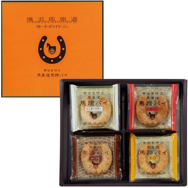 幸せを呼ぶ馬車道馬蹄パイ〈24個入り〉横浜銘菓 縁起物の定番ギフト