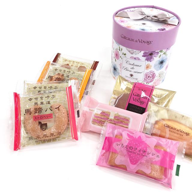 焼菓子詰合わせボックス(8個入り)