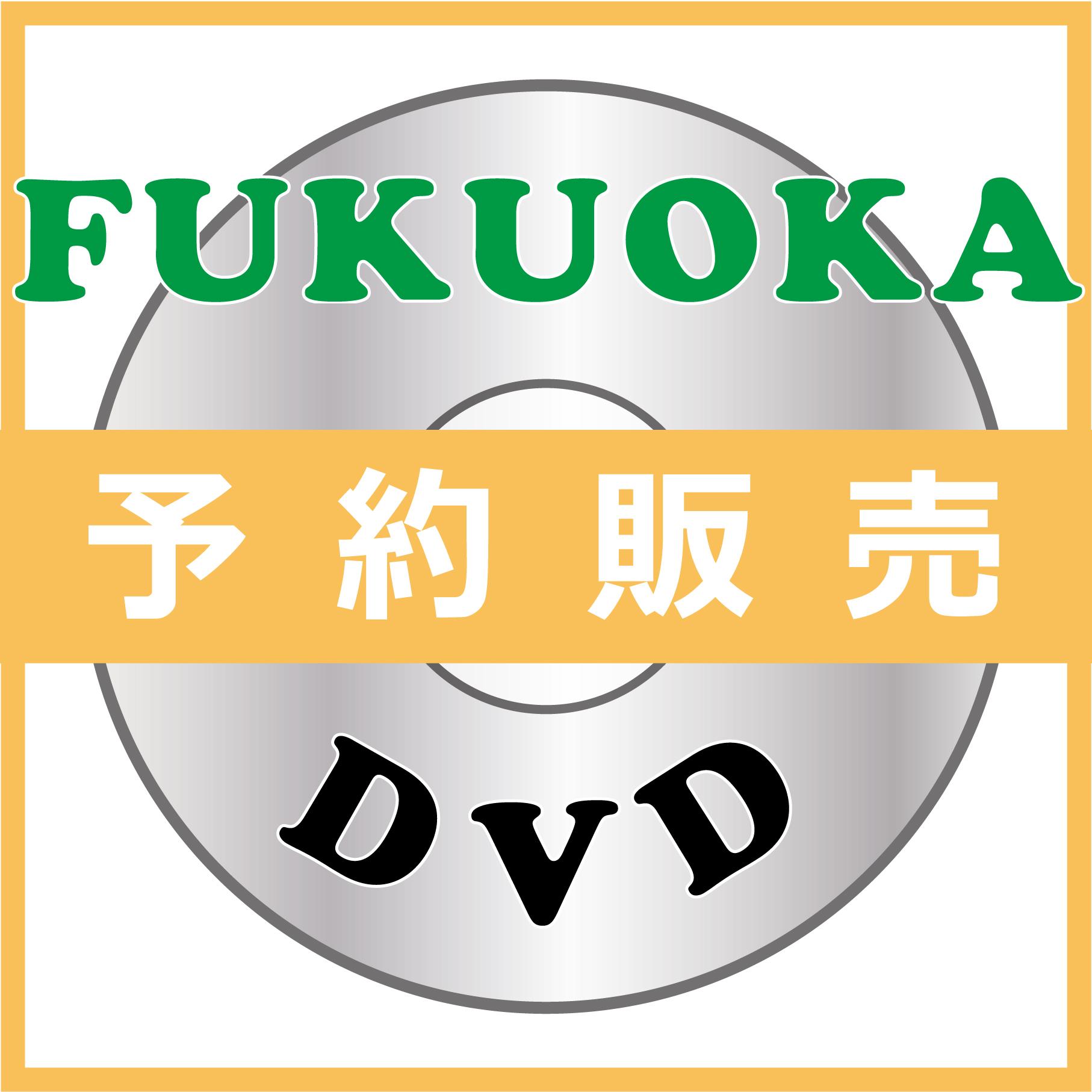 FUK_dyd.jpg